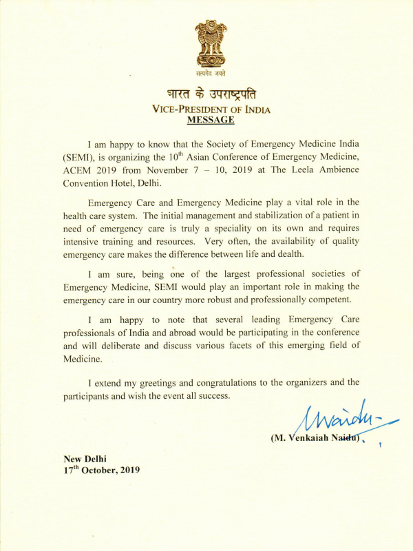 Message-from-Vice-President-of-India-to-SEMI
